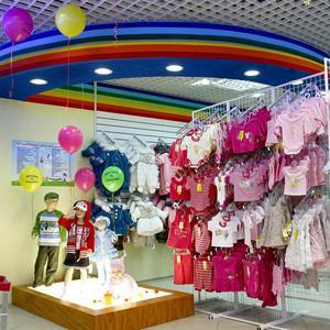 Детские магазины Сургута