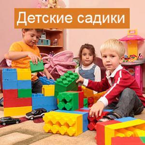 Детские сады Сургута