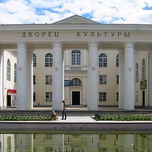 Дворцы и дома культуры Сургута
