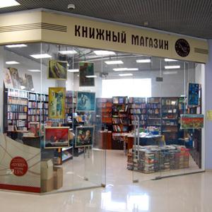 Книжные магазины Сургута