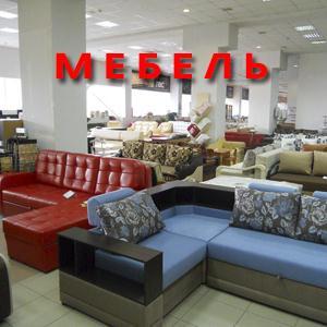 Магазины мебели Сургута