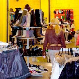 Магазины одежды и обуви Сургута
