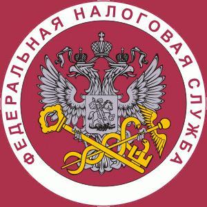 Налоговые инспекции, службы Сургута
