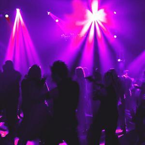 Ночные клубы Сургута