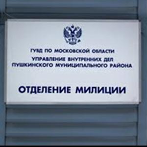 Отделения полиции Сургута