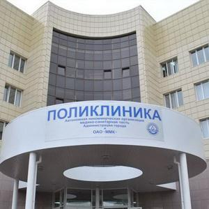 Поликлиники Сургута