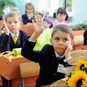 Школы Сургута