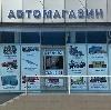 Автомагазины в Сургуте
