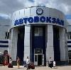 Автовокзалы в Сургуте