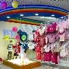 Детские магазины в Сургуте
