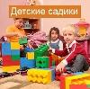 Детские сады в Сургуте