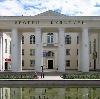 Дворцы и дома культуры в Сургуте