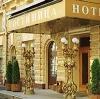Гостиницы в Сургуте