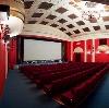 Кинотеатры в Сургуте