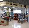Книжные магазины в Сургуте