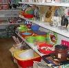 Магазины хозтоваров в Сургуте