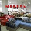 Магазины мебели в Сургуте
