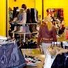 Магазины одежды и обуви в Сургуте