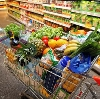 Магазины продуктов в Сургуте