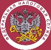 Налоговые инспекции, службы в Сургуте