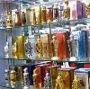 Парфюмерные магазины в Сургуте