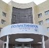 Поликлиники в Сургуте