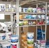 Строительные магазины в Сургуте