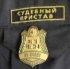 Судебные приставы в Сургуте