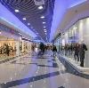 Торговые центры в Сургуте