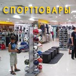 Спортивные магазины Сургута
