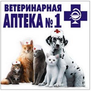 Ветеринарные аптеки Сургута
